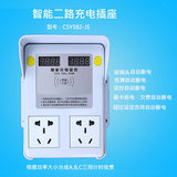 Two-way electric battery car IC card smart charging socket charging pile charging station button type community home outdoor