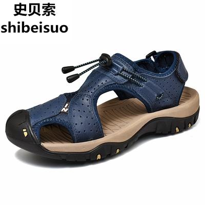 品牌凉鞋夏季运动休闲户外鞋子男青少年沙滩鞋魔术贴时尚包头凉鞋