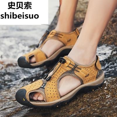 男鞋夏夏季鸟巢鞋缝制鞋运动休闲男士真皮新款凉鞋沙滩鞋NFTW985S