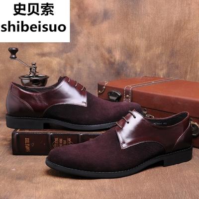 新款欧版英伦磨砂皮系带男士尖头皮鞋商务正装韩版潮流复古男单鞋