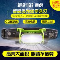 头灯led铝合金大功率强光灯头照明头灯户外电瓶灯散光12v外接