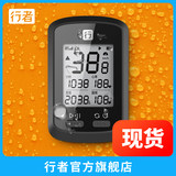 Walker small G bicycle GPS code table bracket extension road bike mountain bike wireless speed riding odometer
