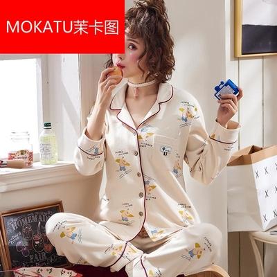 MOKATU茉卡图睡衣纯棉春秋季长袖长裤卡通开衫优质全棉家居服两件