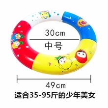 Children swimming circle solid foam baby axillary swimming equipment supplies boys and girls buoyancy clothes lifesaving drift plate