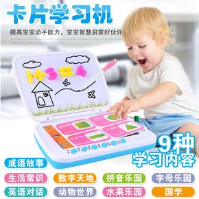 兒童卡片早教益智玩具雙語寶寶插卡片幼兒寶寶帶畫板點讀機學習機