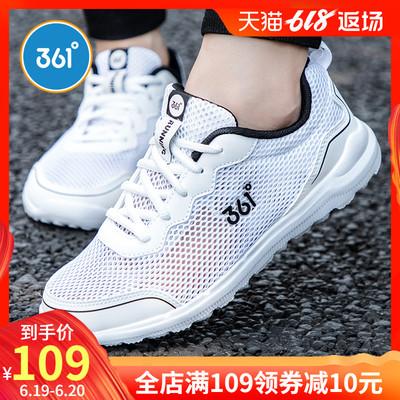 361童鞋男童运动鞋夏季男孩网鞋单鞋中大童男鞋儿童透气网面鞋子R