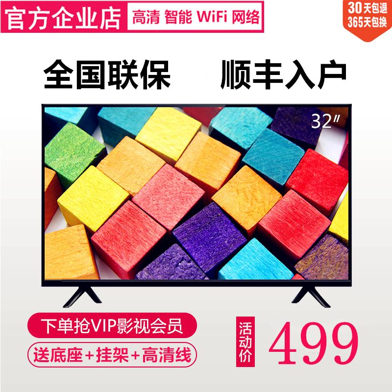 30寸液晶电视机平板