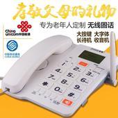 移动无线座机电话机插卡家用座式移动无绳固话大声音老人座机 新款图片