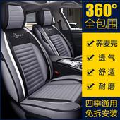 布网红大众座垫座椅套夏季汽车坐垫四季通用全包围荞麦壳ins座套图片