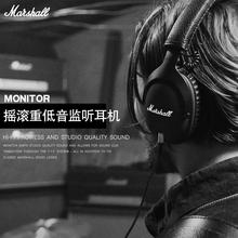 MARSHALL monitor头戴罩耳式摇滚重低音监听耳机折叠式线控式耳麦