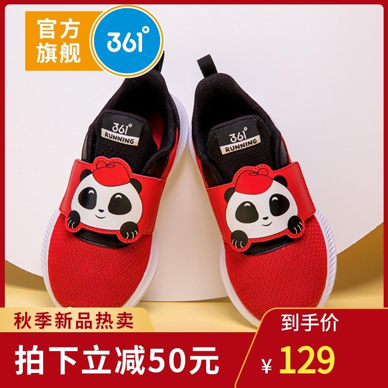361童鞋男女童鞋小童跑步鞋2019秋季新款网面透气潮鞋儿童运动鞋