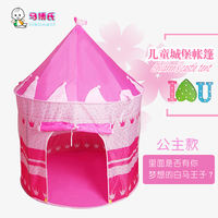 Children's tent game house baby yurt kids indoor small house girl princess house boy toy house