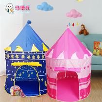 户外儿童拉绳帐篷玩具屋室内游戏屋过家家玩具出游出行游戏屋