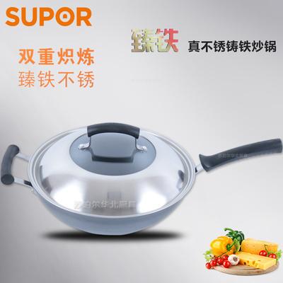苏泊尔铸铁铁锅