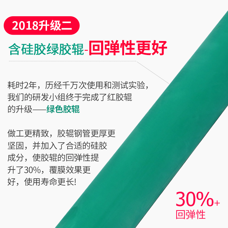 宝预(BYON)1300L手动冷裱机加重胶辊广告图文装订KT版玻璃PVC相册覆膜机过膜机腹膜机复膜机1.3米冷裱机