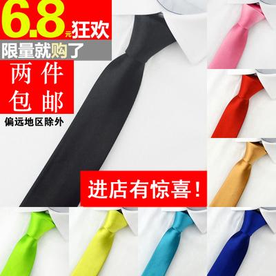 男女士窄领带韩版手打新伴郎结婚商务正装小领带黑亮面休闲5CM宽