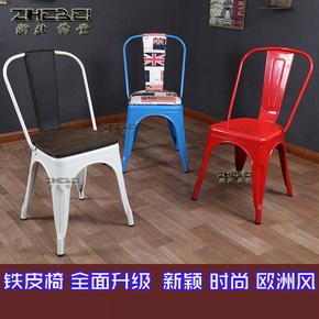 铁皮椅子酒店餐厅火锅店彩色简约餐椅复古工业金属椅铁艺椅靠背椅