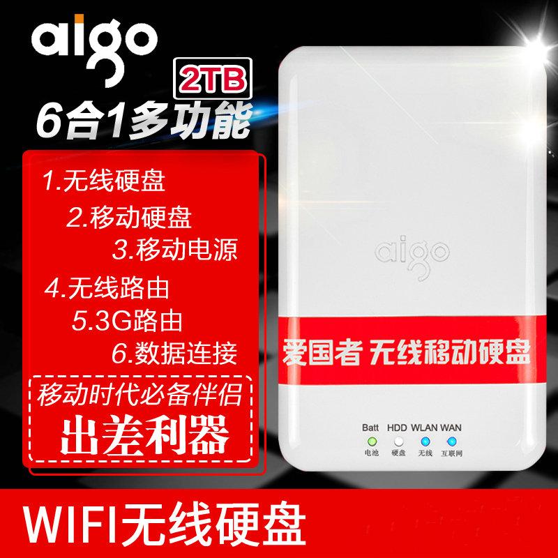 3g数码手机