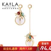 KAiLA婀娜星球不对称耳环女长款 韩版时尚气质耳坠耳饰圣诞礼物