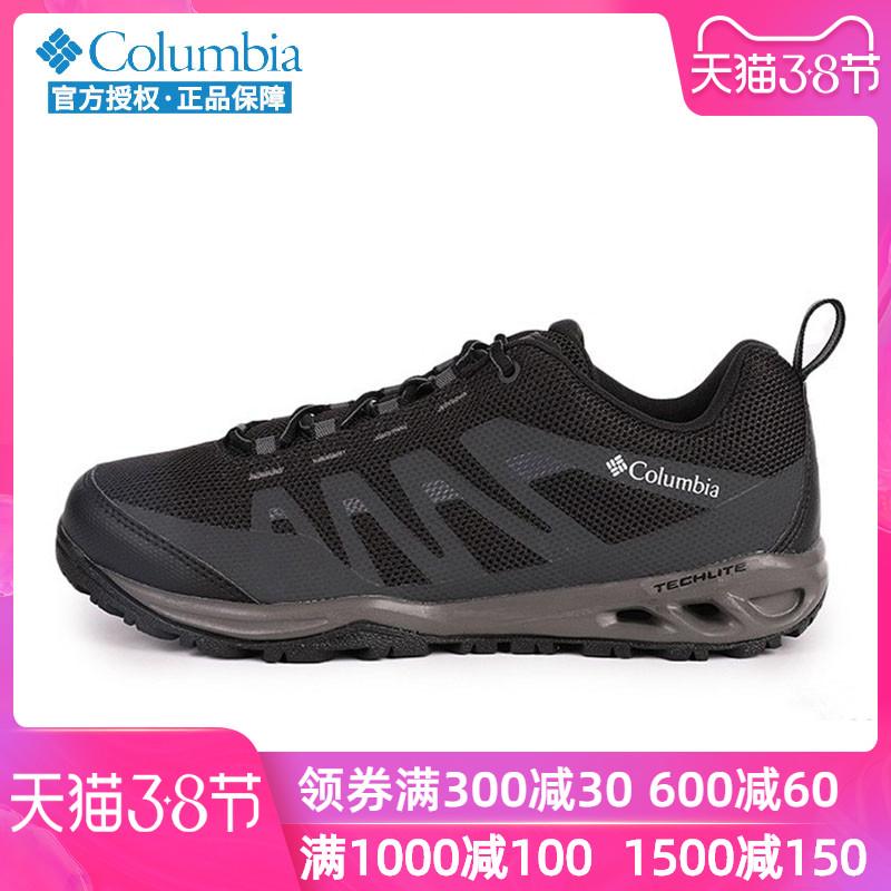 哥伦比亚登山鞋男鞋子秋季户外防水防滑跑步鞋休闲鞋徒步鞋BM4524