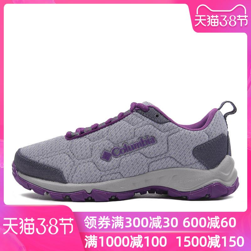 哥伦比亚女鞋休闲鞋秋季耐磨低帮户外经典透气登山鞋徒步鞋BL1905