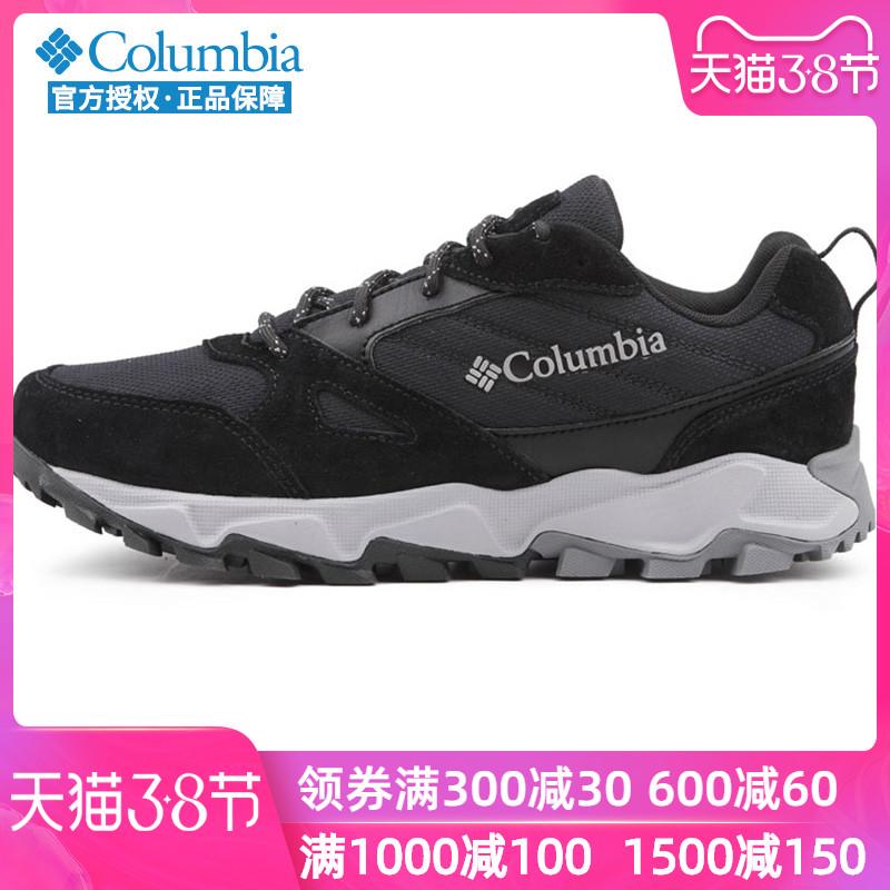 哥伦比亚徒步鞋男鞋19秋冬季户外休闲鞋低帮登山鞋运动鞋子BM0825