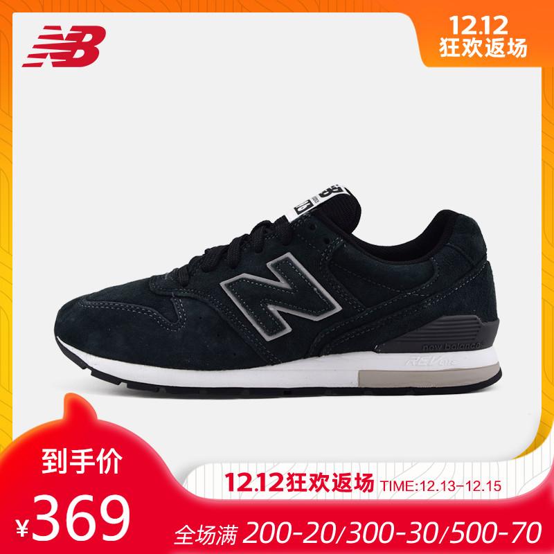 New Balance NB官方男鞋女鞋复古鞋运动休闲鞋跑步鞋MRL996SB/SM