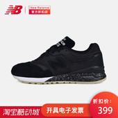 跑步鞋 复古鞋 NB997女鞋 New Balance ML997HBA 休闲运动鞋 HBB