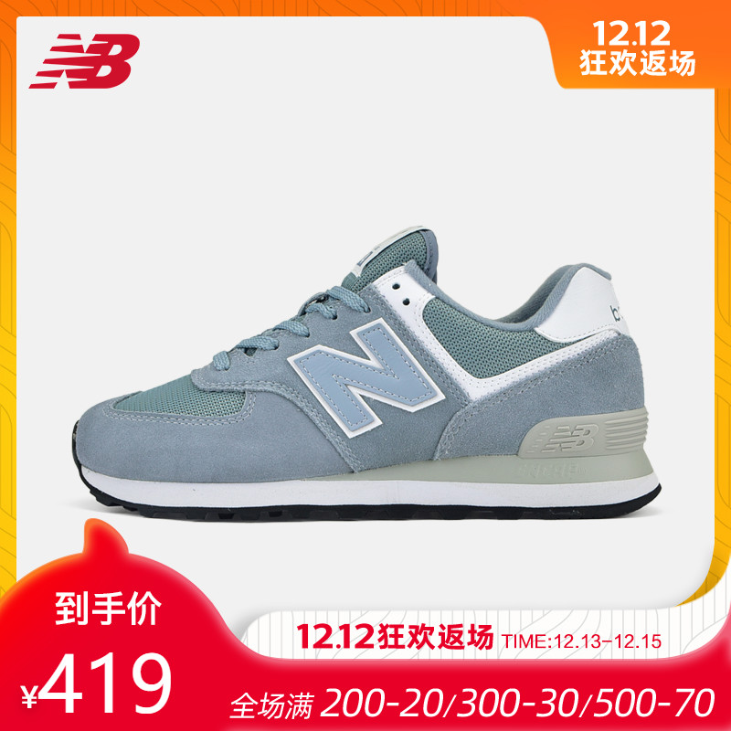 New Balance NB官方男鞋女鞋复古鞋休闲运动跑步鞋ML574ESN