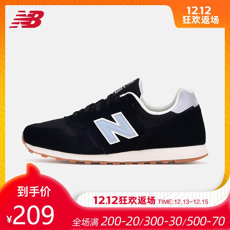 New Balance NB官方男鞋复古鞋百搭跑步鞋休闲运动鞋ML373KBG