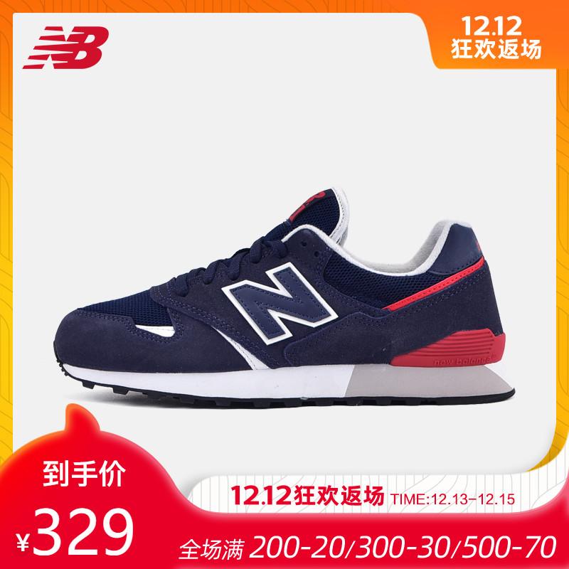 New Balance NB官方男鞋女鞋复古鞋U446CGI休闲运动鞋时尚跑步鞋