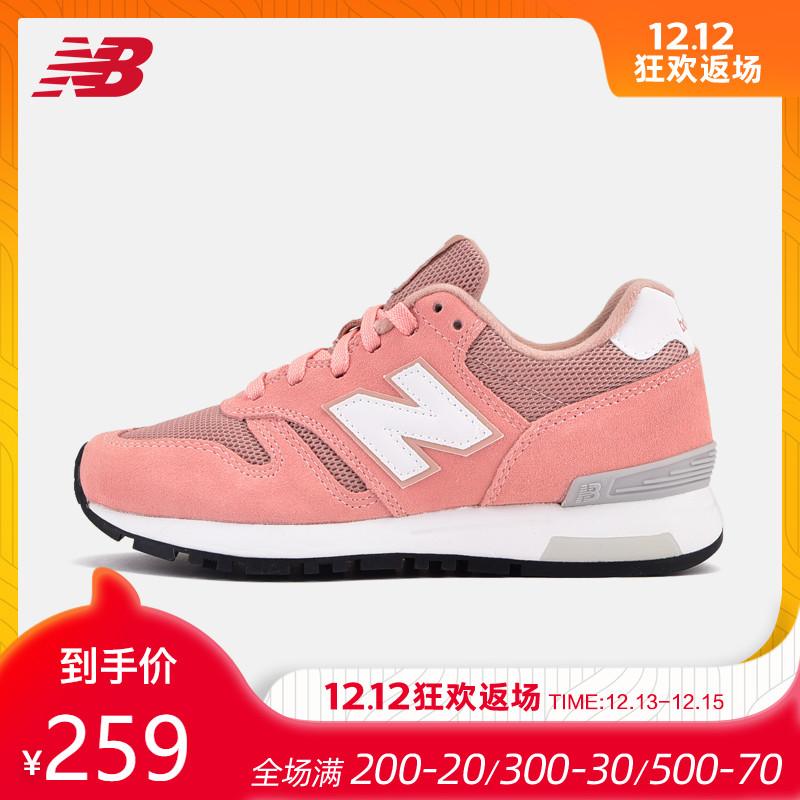 New Balance NB官方女鞋跑步鞋百搭耐磨休闲鞋运动鞋WL565CPR
