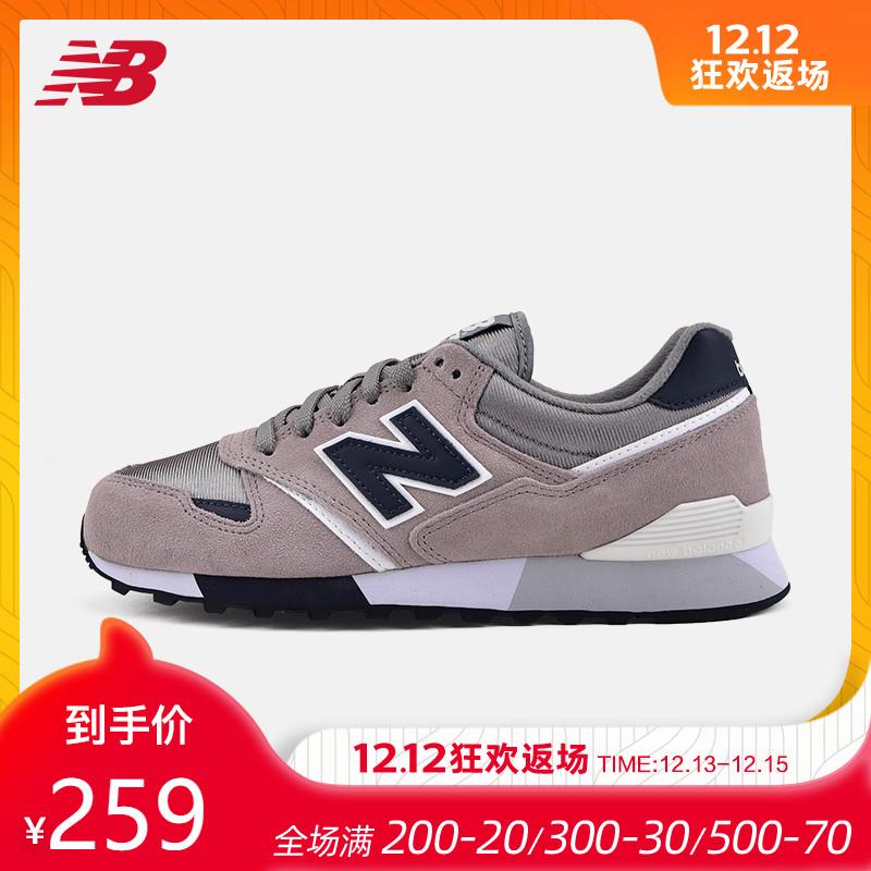 New Balance NB官方男鞋复古鞋U446GN休闲运动鞋时尚跑步鞋