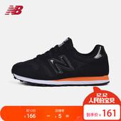 New Balance/NB373男鞋女鞋复古鞋休闲运动鞋跑步鞋ML373MB/MP/MS