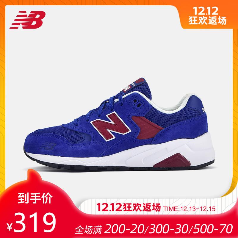 New Balance/NB 580 男鞋复古鞋休闲运动鞋跑步鞋MRT580NM/LA/LS