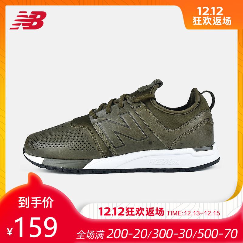 New Balance/NB 247系列 男鞋复古鞋休闲运动鞋跑步鞋MRL247VE/NO