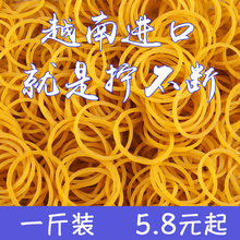 Rubber band wholesale disposable elastic rubber yellow like cowhide band office wide leather sheath cabbage latex ring