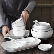 Xiyou rice dish set Japanese-style cutlery set home eating dishes bowl set ceramic tableware dish soup bowl