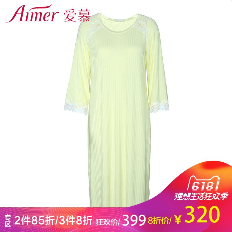 爱慕八分袖中长款莫代尔女士睡裙AM440351【清】