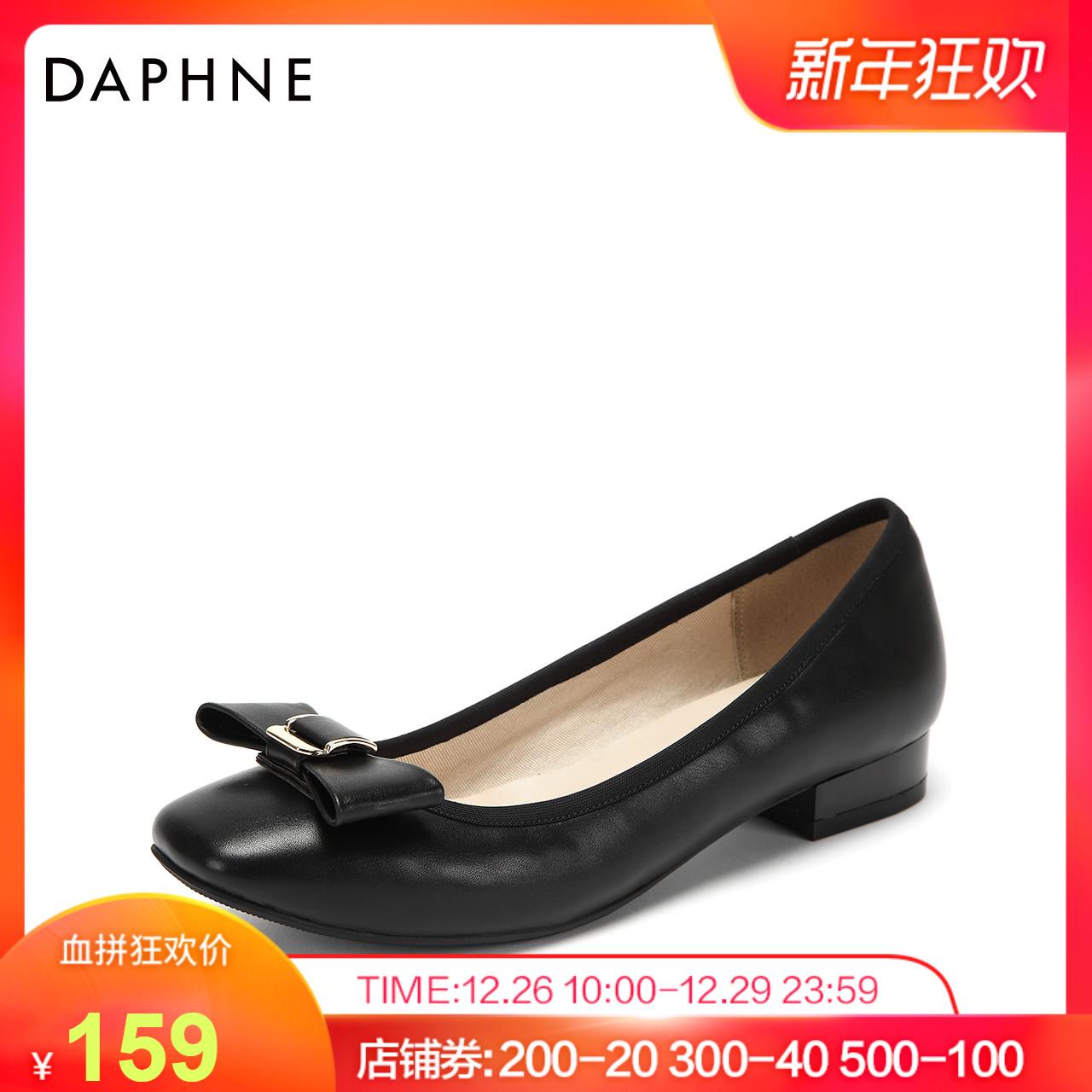 Daphne/达芙妮平底单鞋女2018新款秋蝴蝶结浅口韩版低跟女鞋