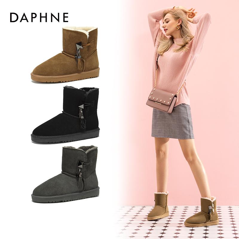 低跟圆头毛绒柔软舒适雪地靴女冬新款短靴2017达芙妮Daphne
