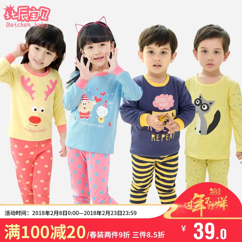 儿童内衣套装纯棉 女童内衣男童秋衣宝宝小孩1-12岁 儿童秋衣秋裤