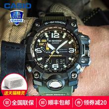 泥王黑金系列Casio/卡西欧g-shock电波太阳能手表男GWG-1000GB-1A