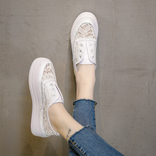 Summer 2019 Small White Shoes Female Lace Screen Yarn Pushing on Muffin Cake Bottom and Thick Bottom Screen Surface Permeable Hollow-out Leisure Leather Tide