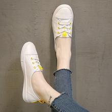 小白鞋女夏季韩版真皮百搭基础一脚蹬套脚平底板鞋学生懒人街拍潮
