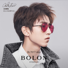 BOLON暴龙飞行员墨镜男女潮王俊凯同款蛤蟆镜太阳眼镜BL7017图片