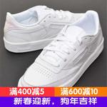 锐步Reebok复古板鞋Club 85复古水晶底滑板鞋 休闲运动板鞋bs5163