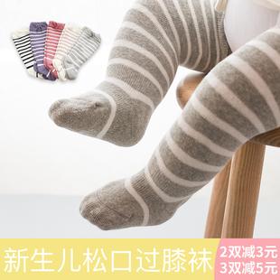 婴儿长筒袜秋冬松口胖宝宝过膝加绒加厚中筒袜子厚纯棉男童新生儿
