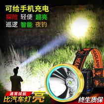 夜光灯非氙气灯电池充电1000三友夜钓灯超亮蓝光钓鱼灯强光大功率