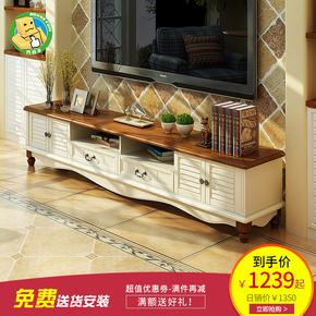地中海电视柜茶几组合美式乡村风格实木简约欧式百叶地柜客厅家具